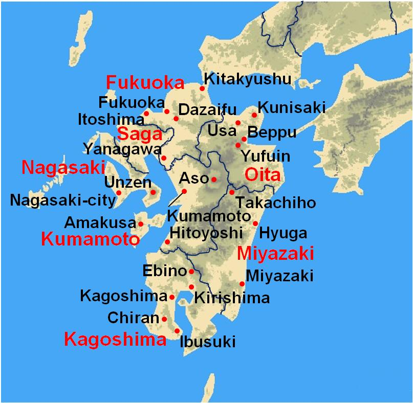 Nagasaki On World Map.Kyushu Travel Guide Japan Kyushu Tourist ジャパン九州ツーリスト